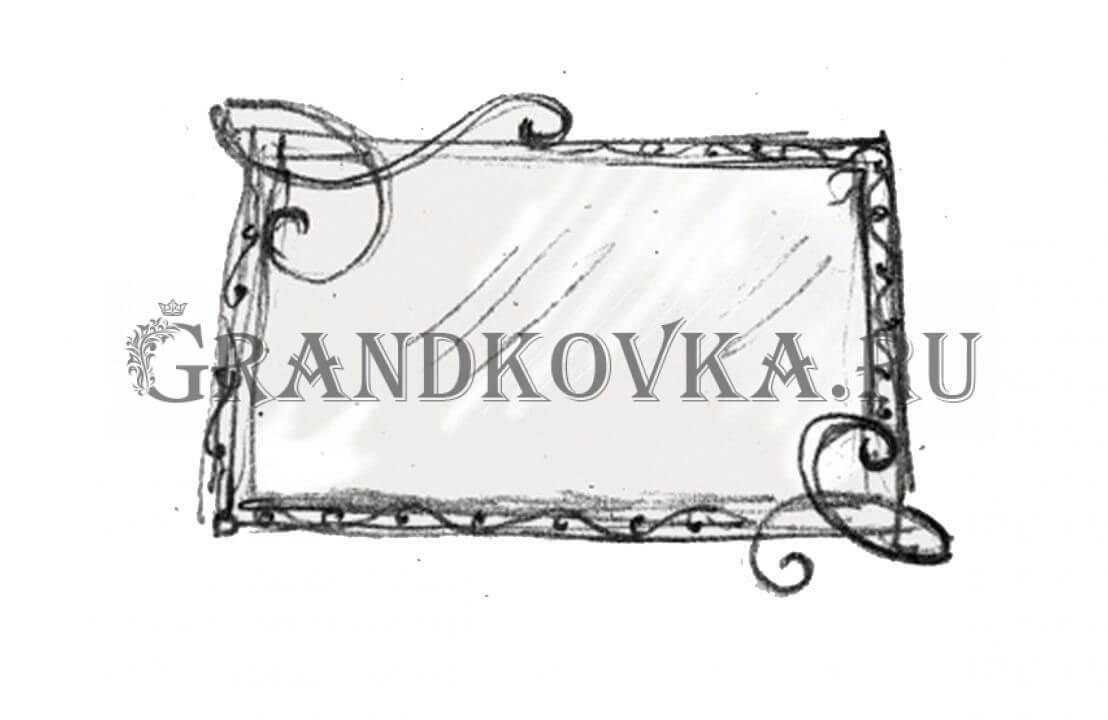 Эскиз кованого зеркала ЭКЗЕР-167