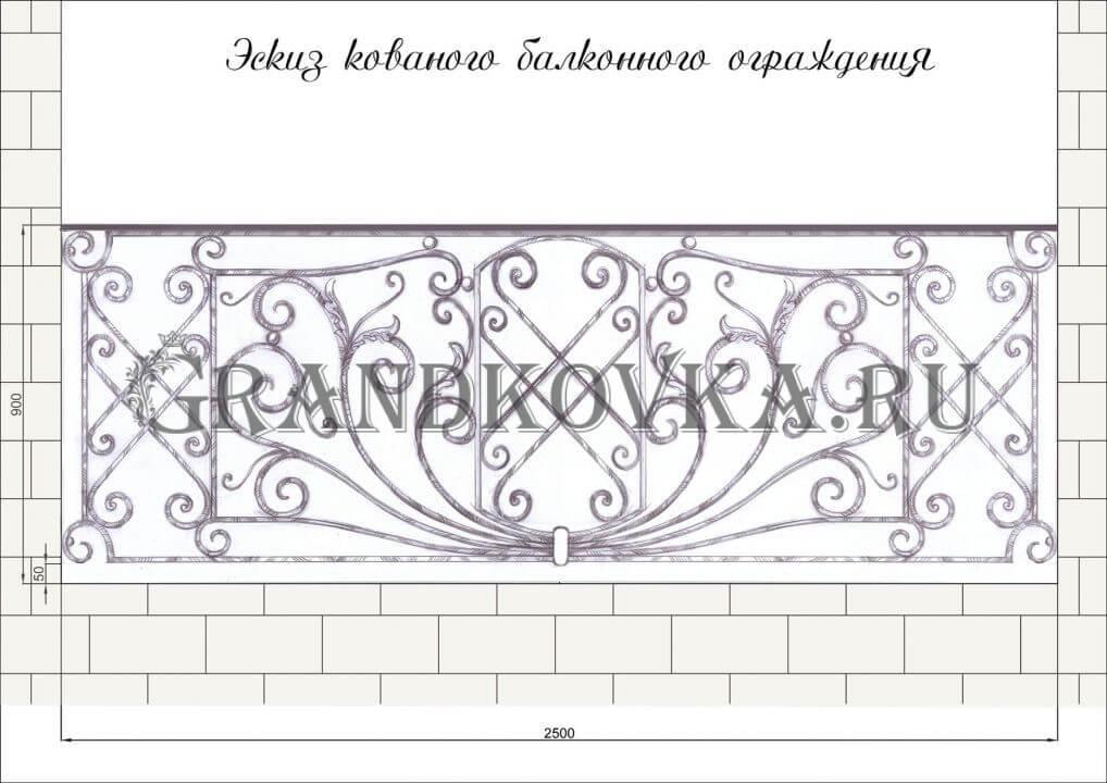 Эскиз балконной кованой решетки 6