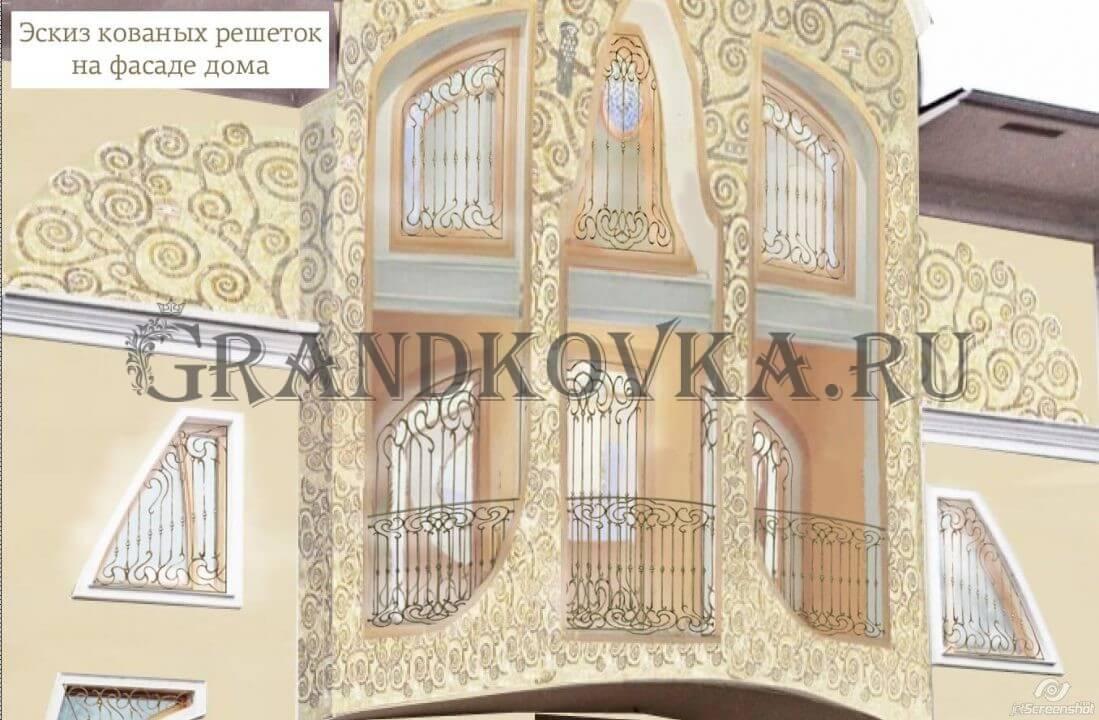 Эскиз балконной кованой решетки 7