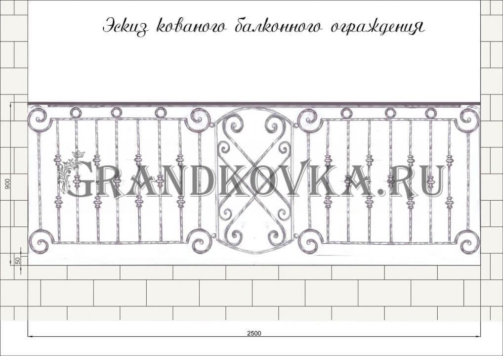 Эскиз кованой решетки на балкон 3
