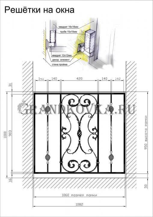 Эскиз кованой решетки на окно 12