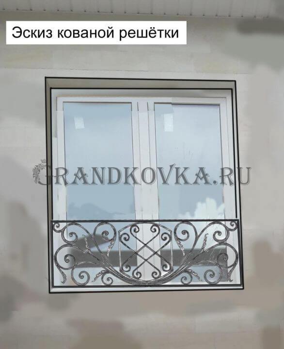 Эскиз кованой решетки на окно 16