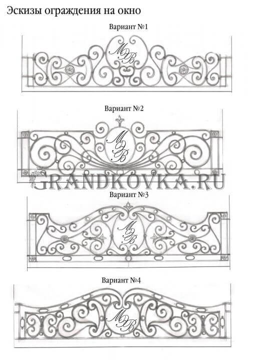 Эскиз кованой решетки на окно 21