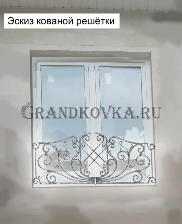 Эскиз кованой решетки на окно 23