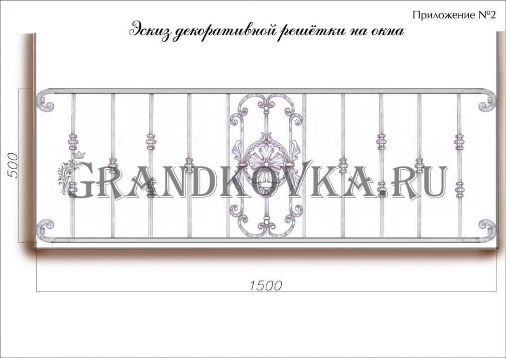 Эскиз кованой решетки на окно 6