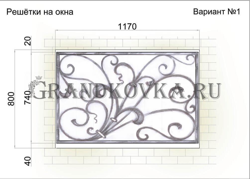 Эскиз кованой решетки на окно 7