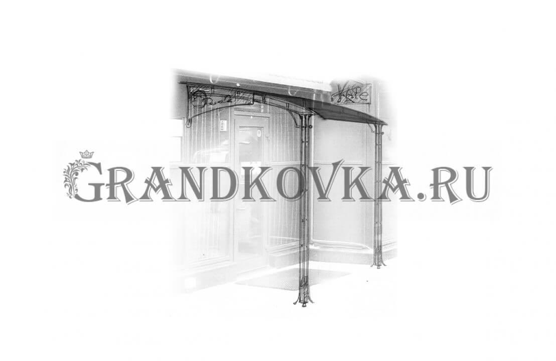 Эскиз навеса над дверью ЭКНАВЕС-366
