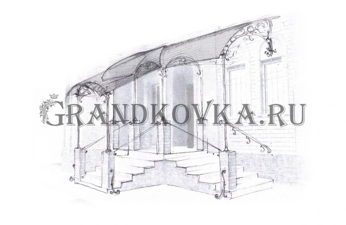 Эскиз навеса над крыльцом ЭКНАВЕС-379