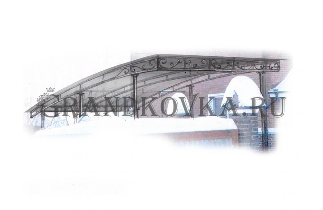 Эскиз навеса для машины ЭКНАВЕС-410