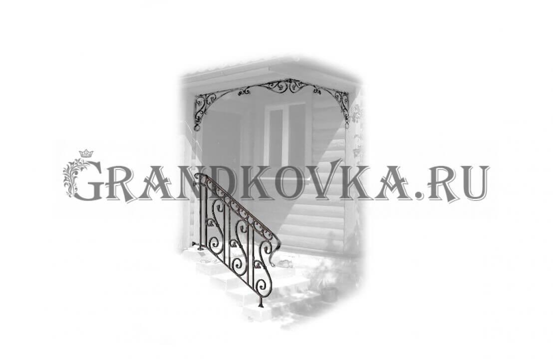 Эскиз навеса над крыльцом ЭКНАВЕС-477