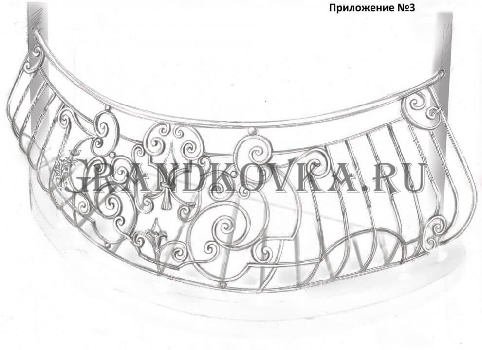 Эскиз кованых перил для балкона 2