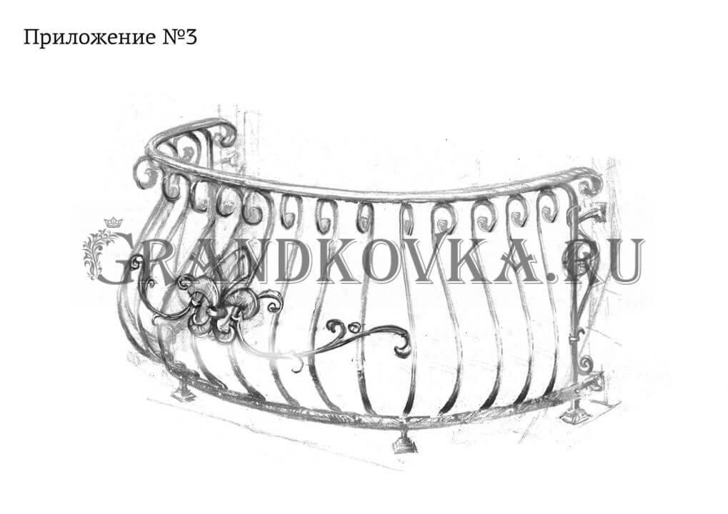 Эскиз кованых перил для балкона 4