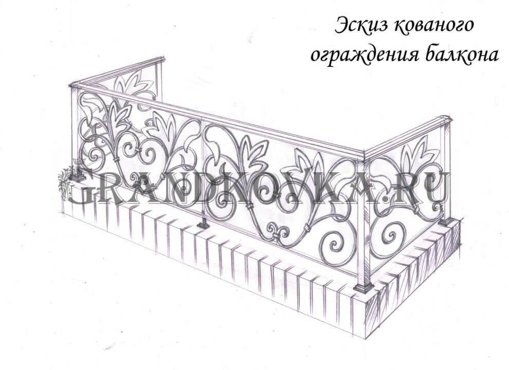 Эскиз кованых перил для балкона 5