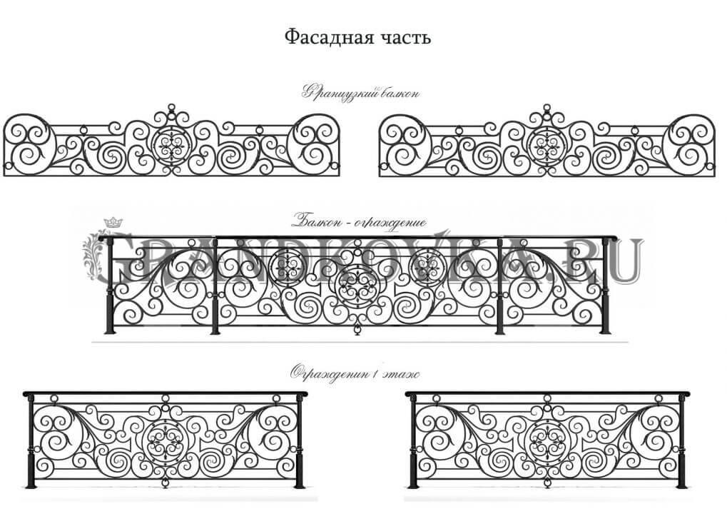 Эскиз кованых перил для балкона 6