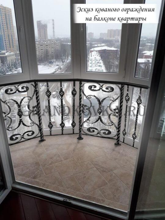Эскиз кованых перил для балкона 8