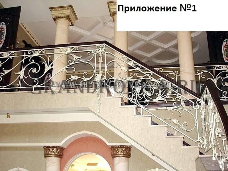 Эскиз кованых перил для лестницы 1