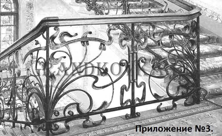 Эскиз кованых перил для лестницы 13