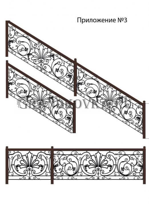 Эскиз кованых перил для лестницы 14