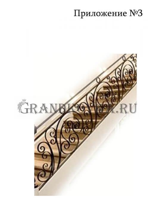 Эскиз кованых перил для лестницы 15