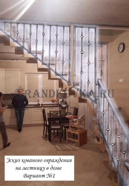 Эскиз кованых перил для лестницы 2