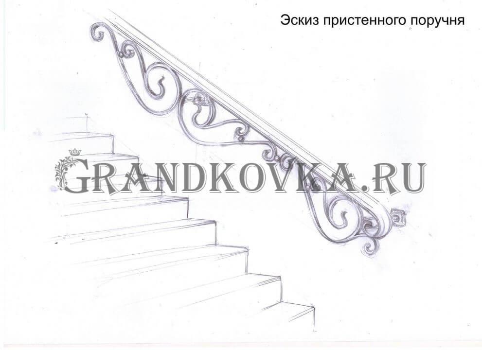 Эскиз кованых перил для лестницы 20