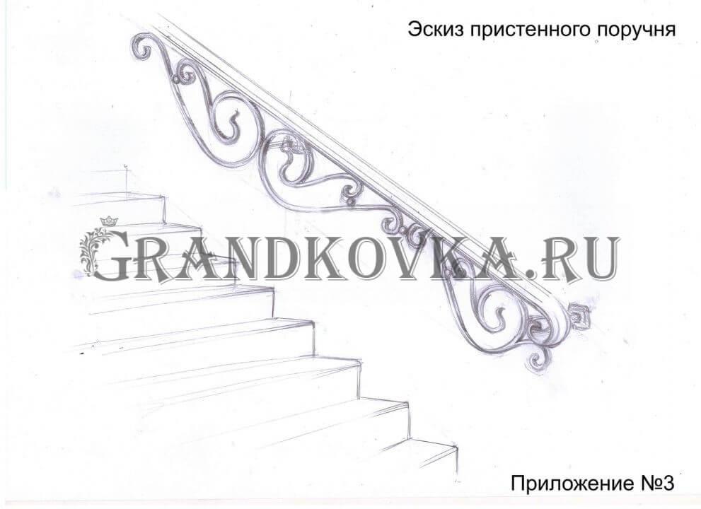 Эскиз кованых перил для лестницы 21