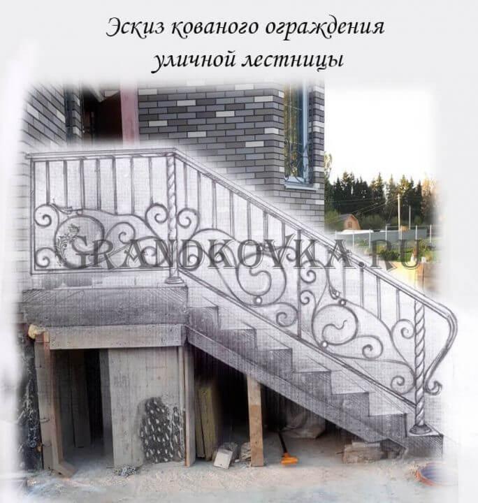 Эскиз кованых перил для лестницы 22