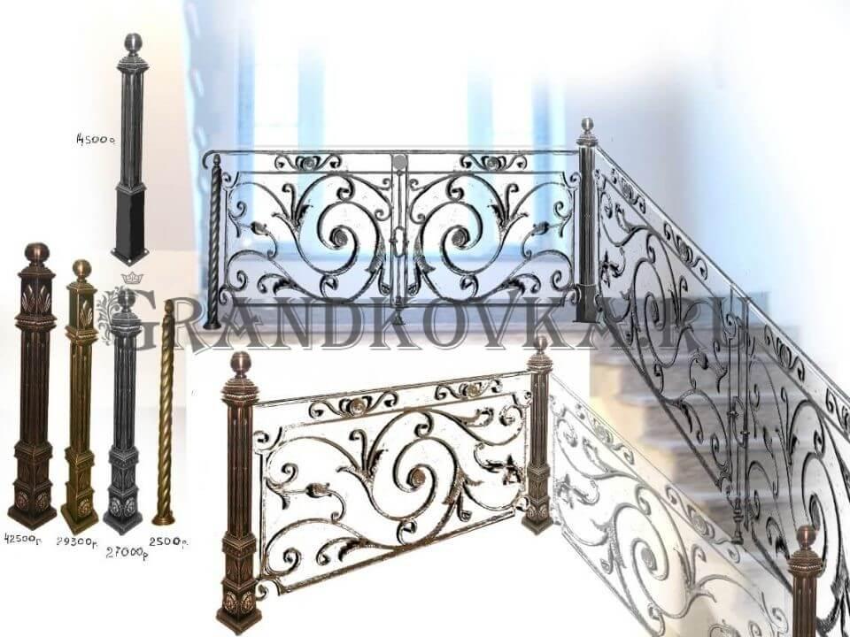 Эскиз кованых перил для лестницы 23