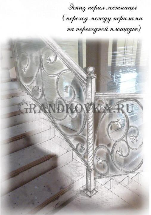 Эскиз кованых перил для лестницы 26