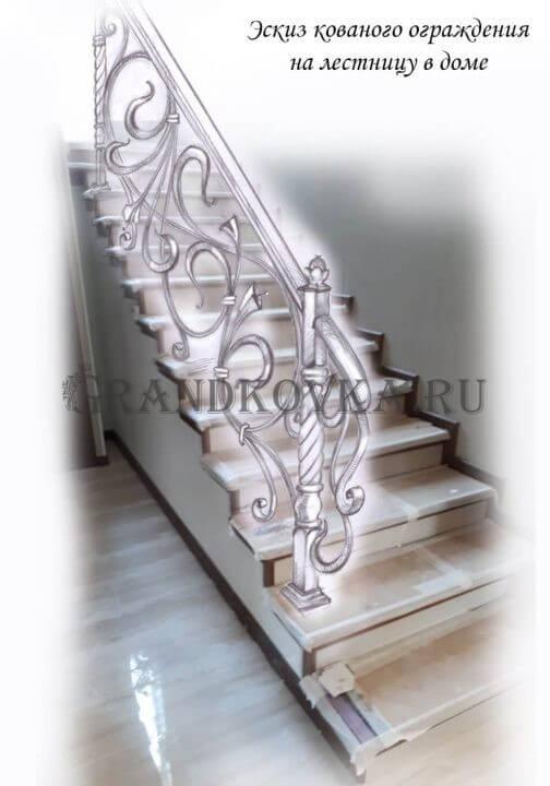 Эскиз кованых перил для лестницы 29