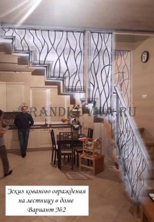 Эскиз кованых перил для лестницы 3