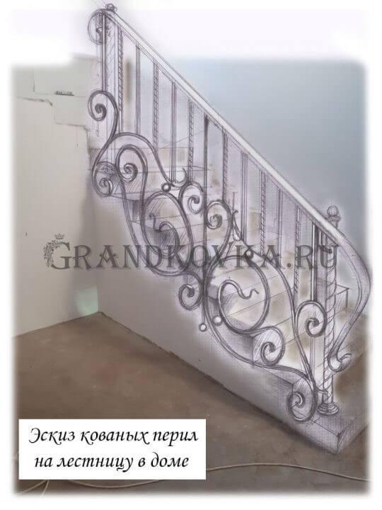 Эскиз кованых перил для лестницы 30