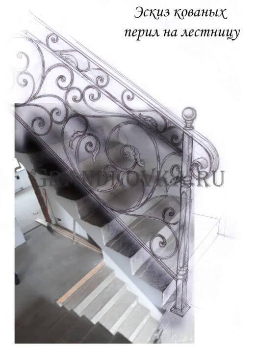 Эскиз кованых перил для лестницы 31