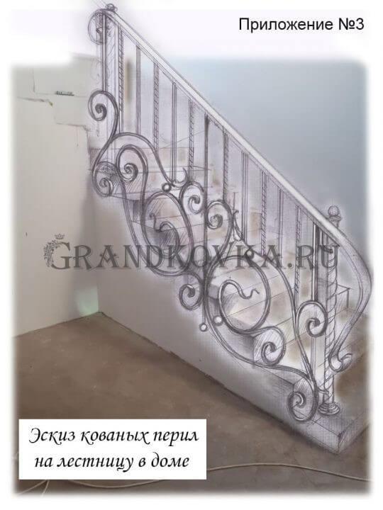Эскиз кованых перил для лестницы 33