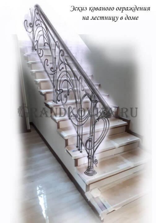 Эскиз кованых перил для лестницы 34