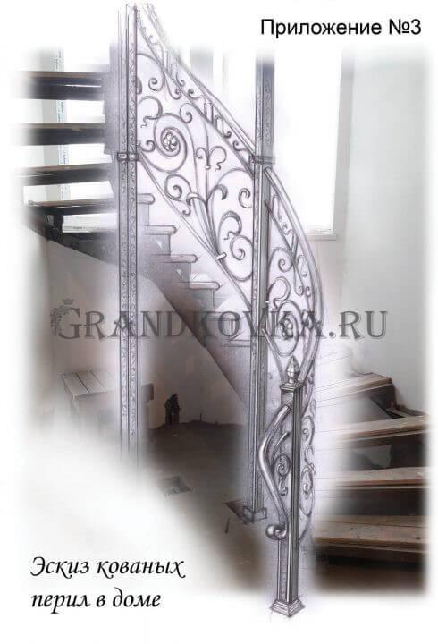 Эскиз кованых перил для лестницы 35