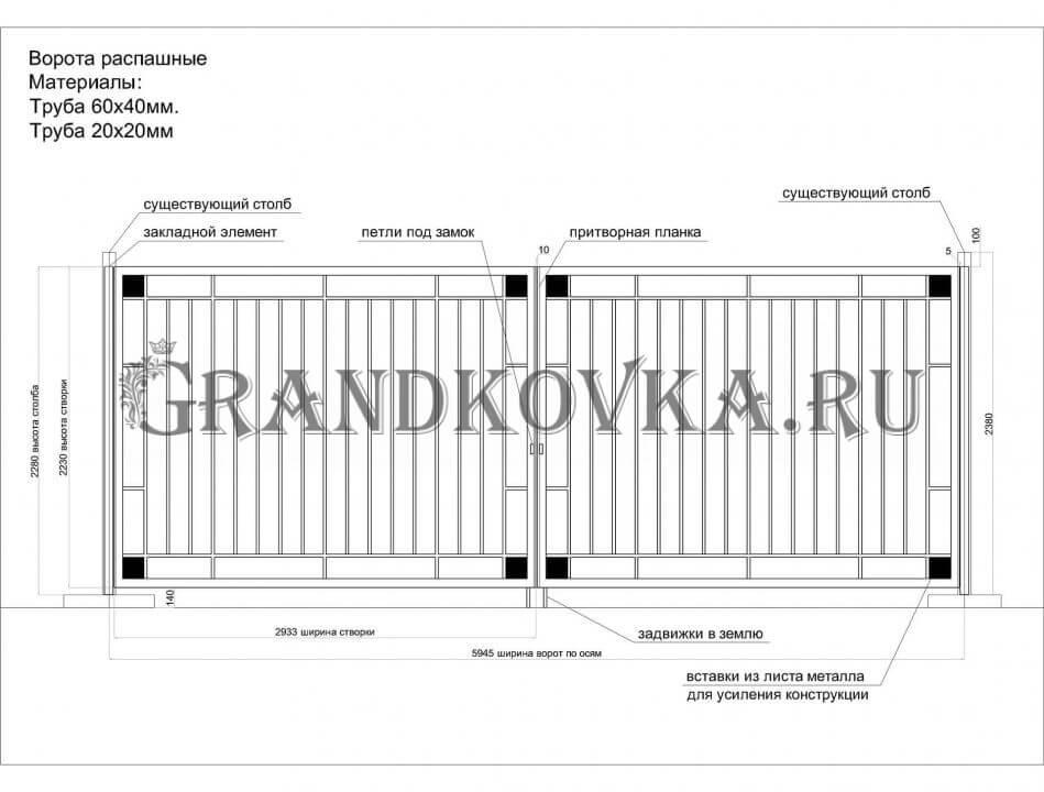 Эскиз распашных кованых ворот 3