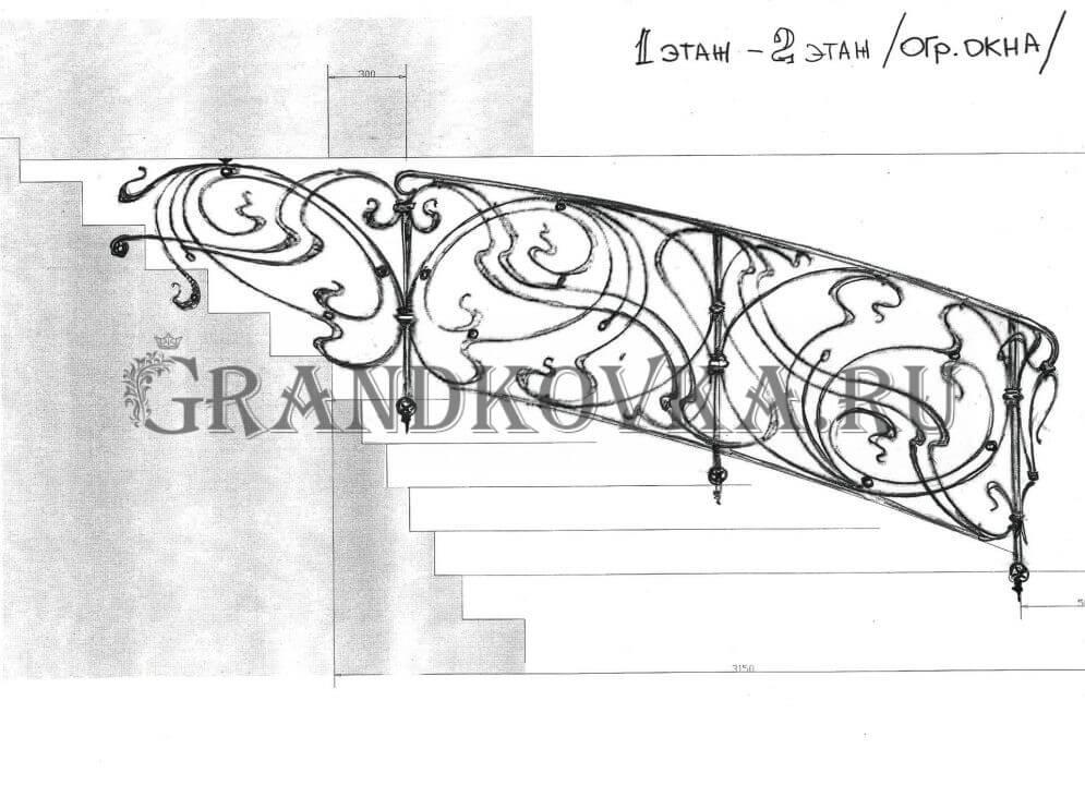 Эскиз кованого лестничного ограждения 11