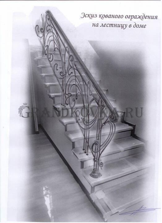 Эскиз кованого ограждения лестницы 10