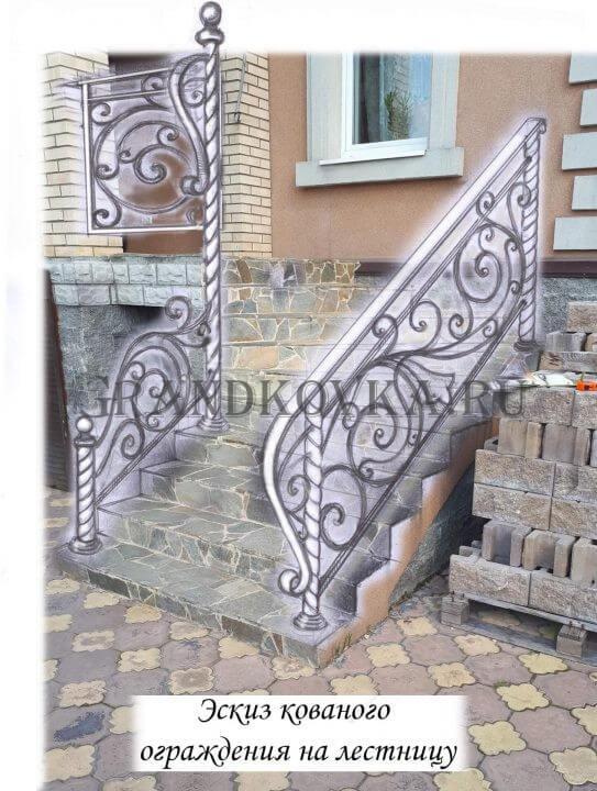 Эскиз кованого ограждения лестницы 7