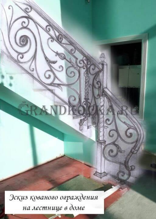 Эскиз кованого ограждения лестницы 8