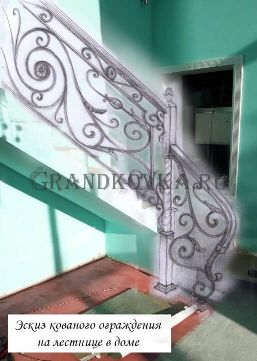 Эскиз кованого ограждения лестницы 9