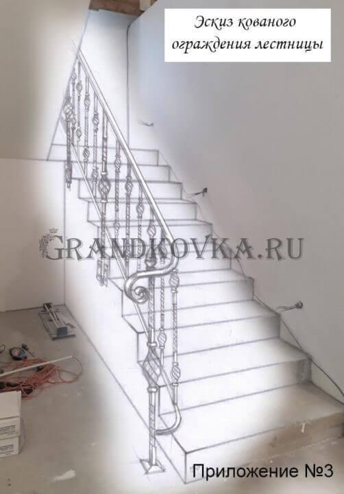 Эскиз лестничного ограждения из ковки 21