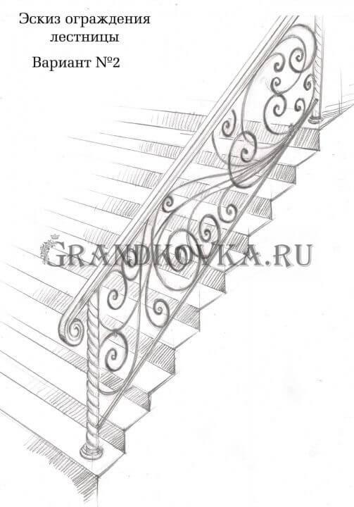 Эскиз ограждения лестницы 2