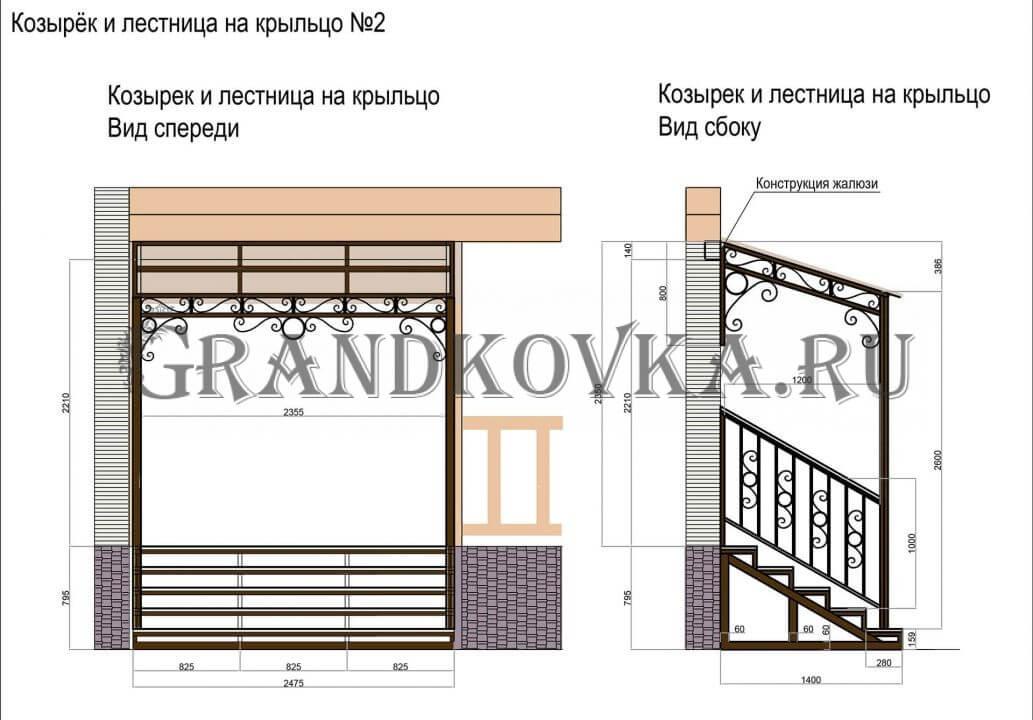 Чертеж лестницы для крыльца ЭЛК-4
