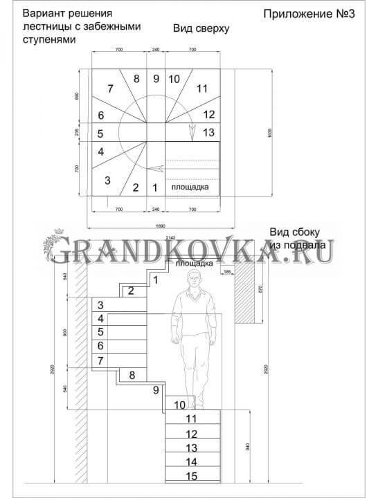 Чертеж лестницы на металлокаркасе ЭЛМК-4