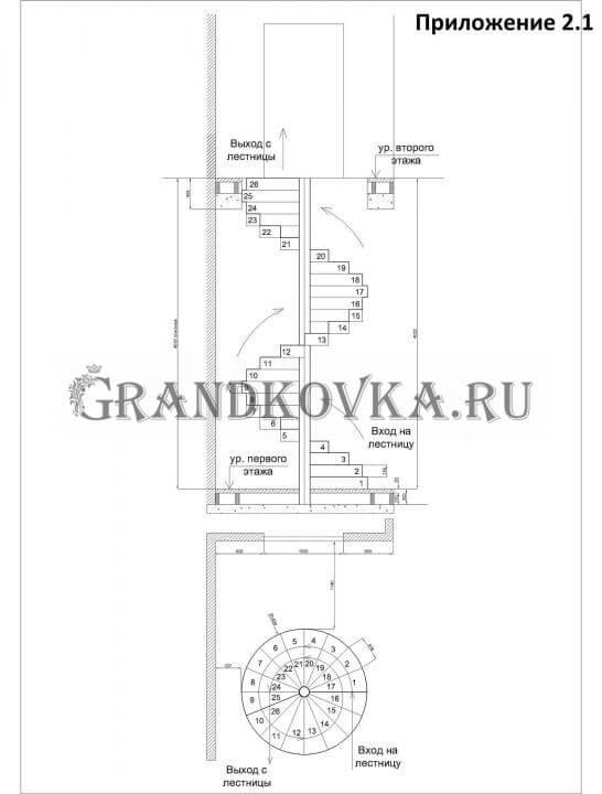Чертеж лестницы на металлокаркасе ЭЛМК-6