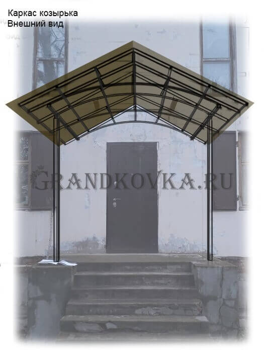 Эскиз каркаса подъездного козырька ЭПОДК-14