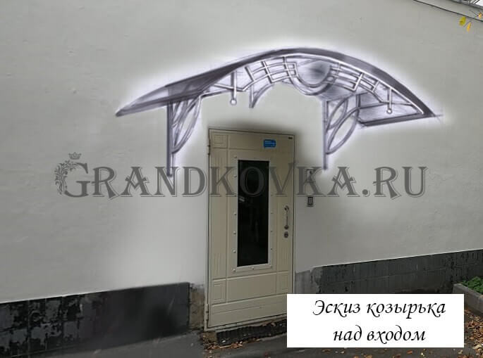Эскиз козырька над дверью ЭКД-11