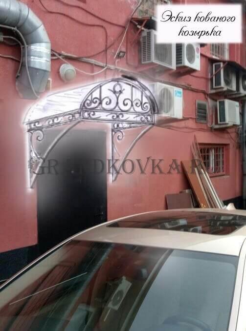 Эскиз козырька над дверью ЭКД-12
